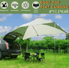 Waterproof Car Awning Sun Shelter Portable Auto Canopy Camper Car Tent Outdoor