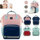 Внешний вид - LEQUEEN Mom Baby Diaper Bag Backpack Large Capacity Nappy Bags + Stroller Hooks