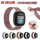 For Fitbit Sense/ Versa 3 Band Stainless Steel Milanese Loop Wristband Strap