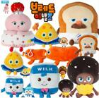 Bread Barber Shop Character doll 9.8in Bread/Wilk/Sausage/Cheese/choco