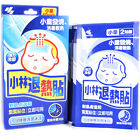 Kobayashi Japan Fever Cooling Gel Pad (made in Japan) - for Baby/Children/Adult