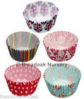80 PATTERNED MINI CAKE CASES Choice of Designs. Fairy Cake Bun Muffin Baking,