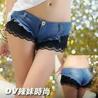 Hot Sexy Girls Woman Nightclub Pole Dancing Summer Jazz Shorts Lace Jeans Pants