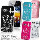 NEW STYLISH SERIES CASE COVER FOR SAMSUNG GALAXY Y S5360 FREE SCREEN PROTECTOR
