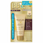 Meishoku Japan Moist Labo BB Essence Cream 33g SPF40 PA++ [Matte Finish]