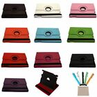 iPad 2/3 Lichee Texture Rotating Magnetic Leather Case Cover Stand 360° Colorful