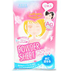Kose Japan softymo AG+ Powder Deodorant Sheet for Body (12 sheets)