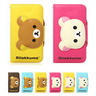 Rilakkuma Face Button Diary Case LG Optimus G2 D800 D801 D802 D803 D804 Cover