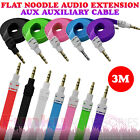 3m FLAT NOODLE AUX AUXILIARY AUDIO JACK 3.5mm CABLE LEAD FOR ALCATEL ONE TOUCH
