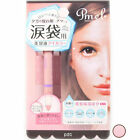 pdc Japan Pmel Essence Glitter Color Eyeliner for Tear Tank Makeup - by AKB48