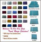 100% Cotton Bath Towel Range Single Piece(s) or 7 Pieces Set - Colors Choice