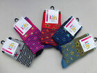 HUDSON Kindersocken FLASHY STARS Ringel Sterne (5,00 UVP) 79% CO Gr 23-42