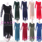 New Ladies Plain Netted Abaya Borkas Jilbab Burka Maxi Dress Arabian Moroccan