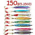 Fishing 5.25oz 150g Vertical Speed Knife Butterfly Fish Jig with Assist Hook New