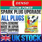DENSO IRIDIUM POWER SET OF 4 PLUGS - ALL SPARK PLUGS HERE - FULL RANGE BEST RATE