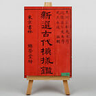 LARGE WALL ART 30x20 Inch - Oriental Japanese - Book of Kimono Script