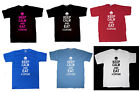 KEEP CALM AND EAT A CUPCAKE MENS T SHIRT CARRY ON COOKING FUNNY GIFT COOK CAKE