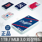 MLB Printed External Portable Hard Disk Drive USB 3.0,Boston,LA,NewYork,Texas