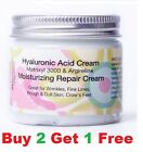 HYALURONIC ACID RETINOL SNAIL CREAM FIRM LIFT ANTI WRINKLE ACNE ROSACEA BLEMISH