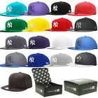NEW ERA 59FIFTY FITTED CAP NEW YORK YANKEES NY MLB BASIC 5950 HAT 100% AUTHENTIC