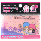 Sanrio Little Twin Stars Kiki & Rara Oil Blotting Paper (70 sheets) with Pocket