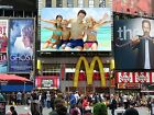 Personalised Any Photo New York Times Square Theme Billboard Print A4, A3 Size