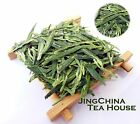 New Premium Grade Zhe Jiang Dragon Well Longjing  Green Tea Chinese Green Tean