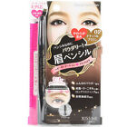 Isehan Japan Kiss Me HEAVY ROTATION Powder Eyebrow Pencil (flat tip) with Brush