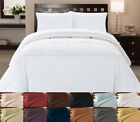 White Comforter Alone or With Color Duvet Cover 4 Piece Bedroom Bed Set image