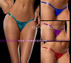SHORTS sexy Metallic PVC lingerie underwear PANTY BRIEFS thong panties plus:S-XL