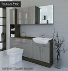 LATTE / MALI WENGE BATHROOM FITTED FURNITURE 1800MM WITH WALL & TALL UNIT
