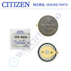 Citizen 295-69 Capacitor Battery for Eco-Drive (Genuine Factory Sealed Part)