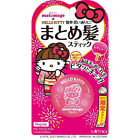 utena Japan matomage Anti-Frizz Hair Styling Stick 13g Award No1 Summer Limited