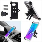 360° Rotating Car Mount Bike Air Vent Suction CD Holder Cradle For Samsung Phone