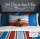 Now I Lay Me Down To Sleep Quote Vinyl Wall Decal Lettering Boys Girls Nursery