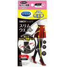 Dr.Scholl Japan Medi QttO Body Shape -2cm Slim Waist Tight Panty Stocking