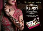"WHOLESALE! KAVERI DARKEST MAROON BRIDAL HENNA Tattoo Cones ""Genuine Fresh Stock"""