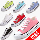 7 Color Women's Casual Lace Up Breathable Low Top Shoes Canvas Sneakers Loafer