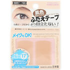 Daiso Japan Skin Beige Color Double Eyelid Tape (regular/slim size) - Japan Made