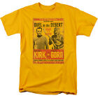 Star Trek Original Series Kirk vs Gorn Duel in the Desert Poster T-Shirt S-3XL on eBay