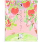 Charley Japan 空想 Imagine Bath Room Bath Salt & Herbs Kit (1 sachet)