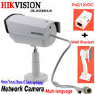 HIKVISION DS-2CD2232-I5 3MP POE EXIR 50M Outdoor Bullet Network IP Camera