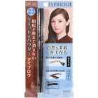 Kose Japan Esprique W Eyebrow Pencil Set (liquid & powder) 北川景子 Limited Edition