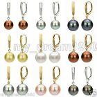 New Women's 8/10/12/14mm Natural South Sea Shell Pearl Leverback Earrings