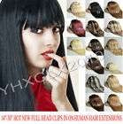 """Full Head Set Top AAA 14""""-30"""" HOT Clip in Real Remy 100% Human Hair Extensions"""
