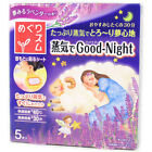 Kao Japan MegRhythm Good Night Steam Soothing Mask Pad for Neck & Shoulder