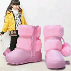 Princess Pink Hot Girl Baby Flat Pom Pom Ankle Boot (Toddler/Little Kid/Big Kid)