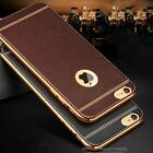 Luxury Ultra-thin PU Leather Back Skin Case Cover For New Apple iPhone 7 6S Plus