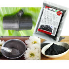 ACTIVATED CHARCOAL POWDER ACTIVE CARBON FOOD GRADE  AIR DETOX DIY CLEANSE HEALTH