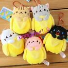 Anime Bananya Banana Cat Plush Toy Soft Stuffed Animal 9cm Keychain Mini Dolls